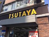 TSUTAYA