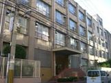 大阪市立 西船場小学校