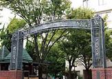 大阪女学院短期大学