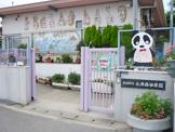 長瀬西幼稚園