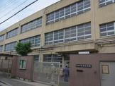 東大阪市立 荒川小学校