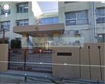 大阪市立 田島小学校