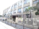 大阪市立 東小路小学校