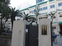 大阪市立 常盤小学校分校