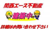 大阪市立生野工業高等学校