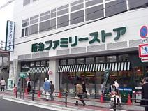 阪急ファミリーストア