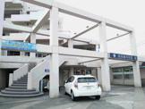 真田歯科医院
