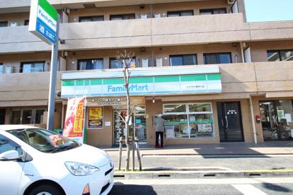 ファミリーマート ヒナタヤ滝野川店の画像1