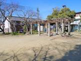 三輪川西町公園
