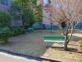 金屋住宅公園