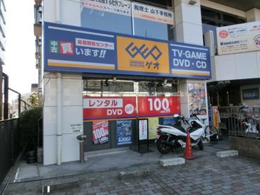 ゲオ中野本町店の画像1