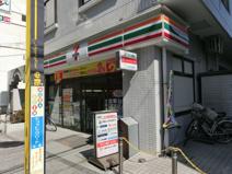 セブンイレブン中野弥生町2丁目店