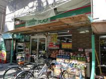 ローソンストア100中野新橋店