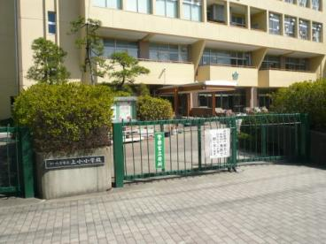 さいたま市立上小小学校の画像1