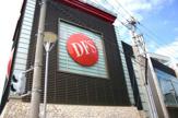 DFS(免税店)