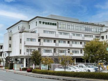 宇治武田病院の画像1