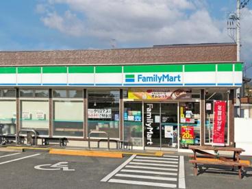 ファミリーマート 城陽深谷店の画像1