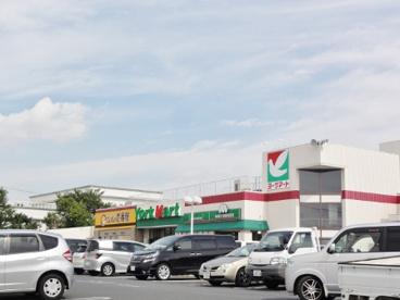 ヨークマート花野井店の画像1