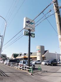 フーズマーケットセレクション・花野井店の画像1