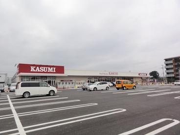 カスミ 柏たなか駅前店の画像1