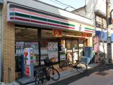 セブンイレブン 豊島駒込六丁目店