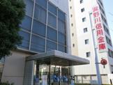 滝野川信用金庫 西ヶ原支店