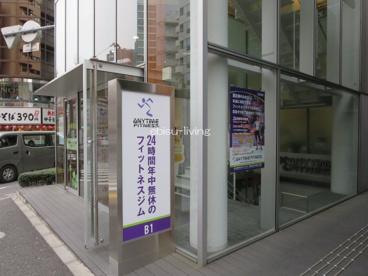 エニタイムフィットネス恵比寿店の画像1