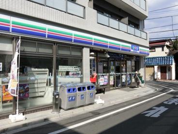 スリーエフ 田端一丁目店の画像1