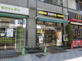 ドトールコーヒーショップ 田端駅前店