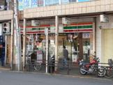 セブンイレブン横須賀追浜駅前店