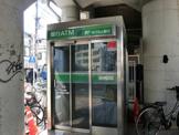 ゆうちょ銀行本店京成電鉄新三河島駅