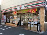 セブンイレブン 北区田端新町三丁目店