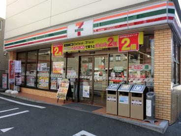 セブンイレブン 北区田端新町三丁目店の画像1