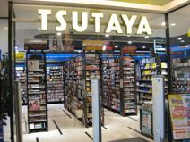 TSUTAYA田端店