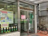 滝野川信用金庫 田端支店
