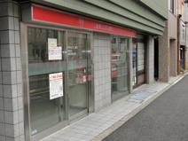 三菱UFJ銀行日暮里支店 田端駅前出張所