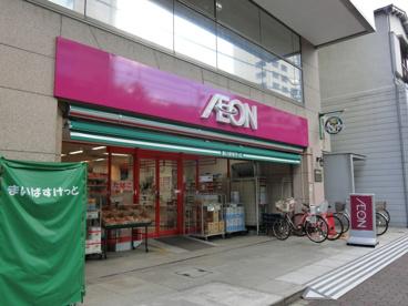 まいばすけっと田端駅北店の画像1