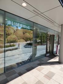 まいばすけっと大崎駅前の画像1
