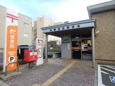 倉敷老松郵便局