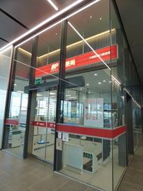 大崎駅西口郵便局の画像1