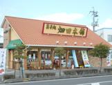 ハタダ 笹沖店