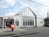 倉敷笹沖郵便局