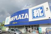 シュープラザ 倉敷店