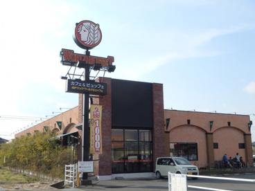 ワールドビュッフェ倉敷堀南店の画像1
