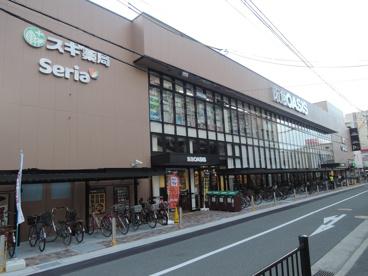 阪急オアシス 伊丹店の画像1