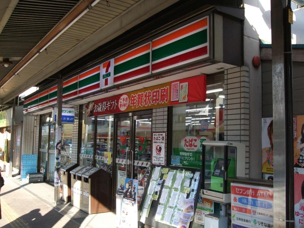 セブンイレブン横須賀追浜町店の画像