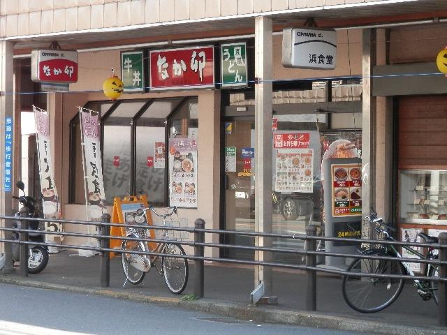 なか卯 追浜駅前店の画像