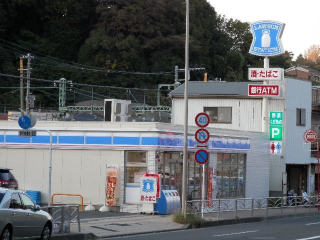 ローソン L_横須賀追浜町一丁目の画像