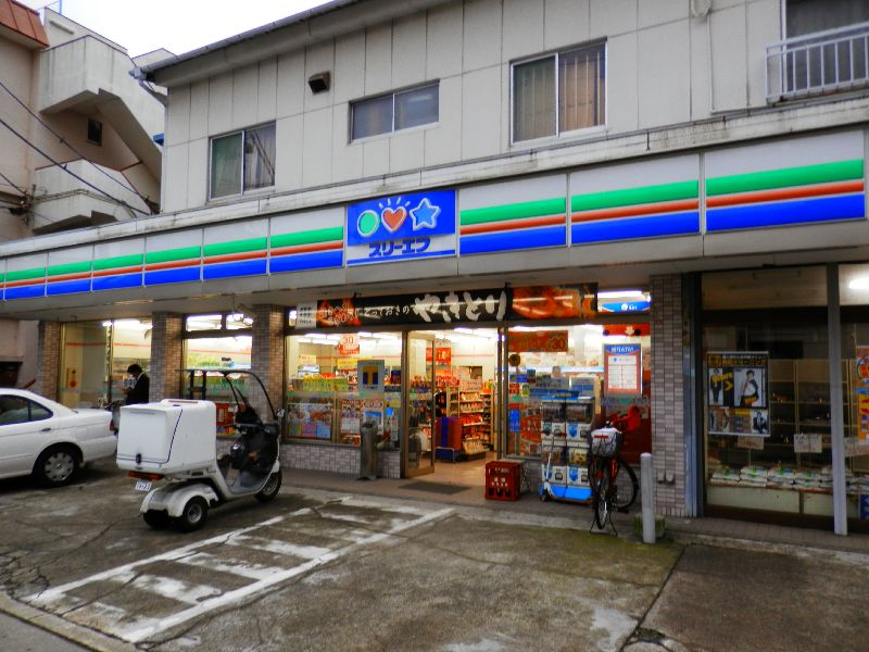 スリーエフ追浜東町店の画像