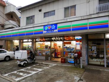 スリーエフ追浜東町店の画像1